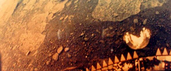 Superfície do Planeta Vénus